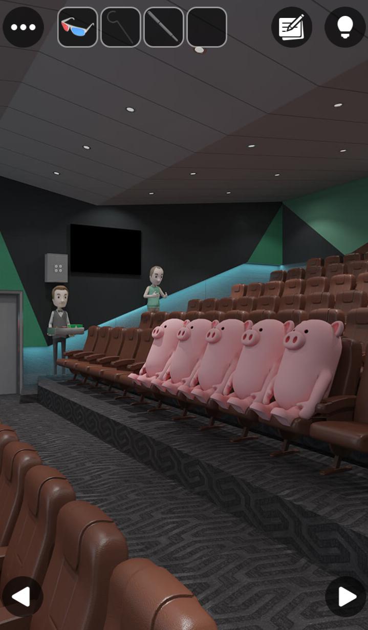 cinema1.png