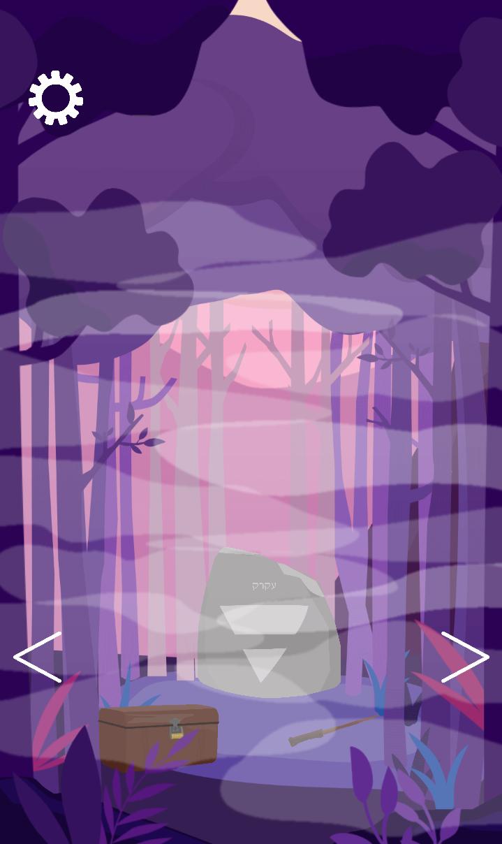fogforest1.png