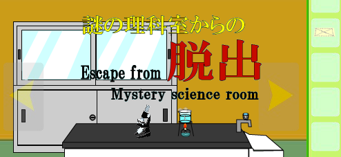 Escape from Mystery Science Room