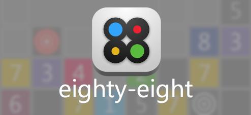 Eighty-Eight