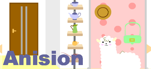 Anision