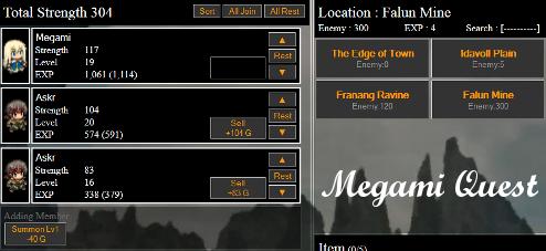 Megami Quest