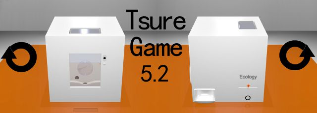 Tsure Game 5.2