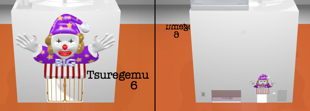Tsuregemu 6