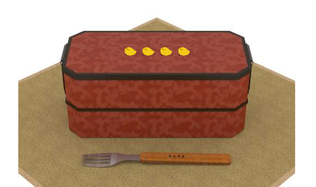 Dismantlement: Box Lunch 3