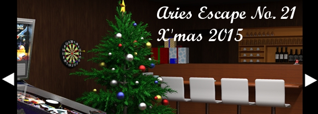 Aries Escape No. 21: X'mas 2015