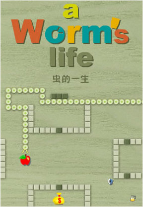 A Worm's Life