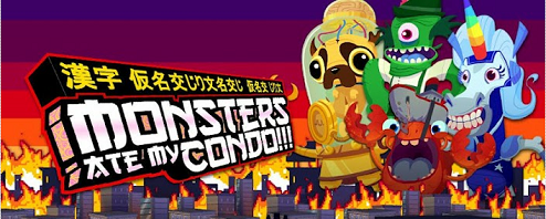Monsters Ate My Condo