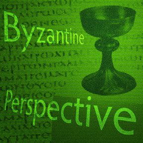 byzantineperspective.jpg