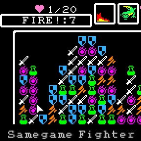 coryg_samegamefighter_screen2.jpg