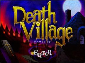 Death Village