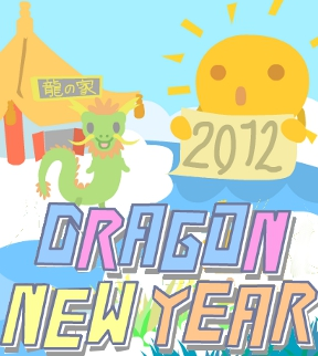 Dragon New Year