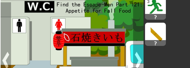 Find the Escape-Men Part 121: Appetite for Fall Food
