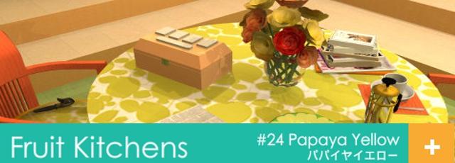 Fruit Kitchens No. 24: Papaya Yellow