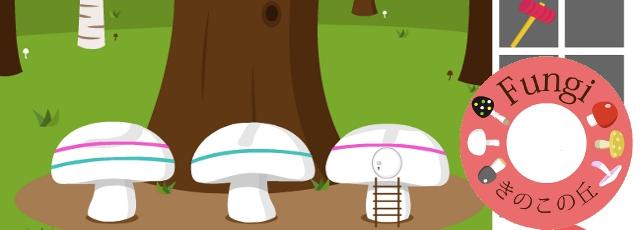 Fungi Escape