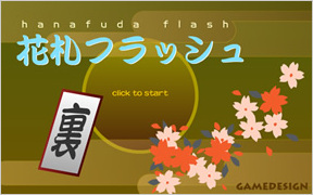 GameDesign Hanafuda