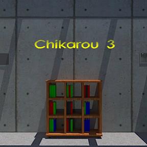 Chikarou3