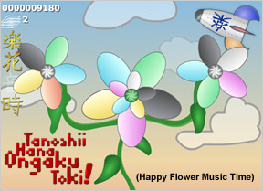Happy Flower Music Time