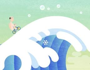 icycle2.jpg