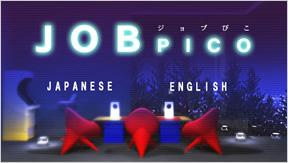 Job Pico