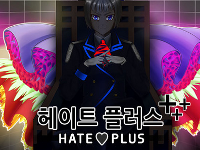 Hate Plus