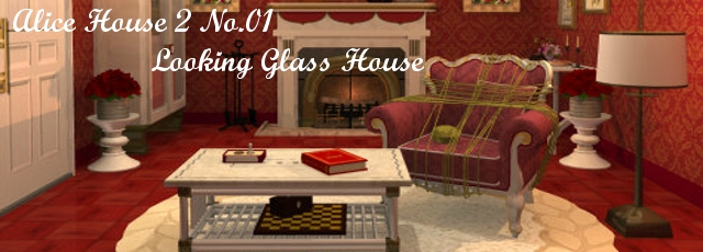 Alice House 2 No.01: Looking Glass House
