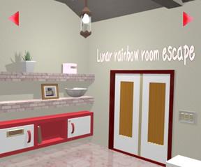 lunarrainbowroom.jpg