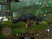 Monster Hunter for iOS