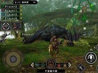 Monster Hunter for iOS