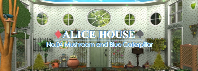 Alice House: No 4. Mushroom and Blue Caterpillar