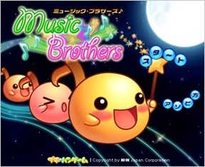 Music Brothers