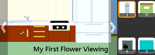 My First Flower Viewing