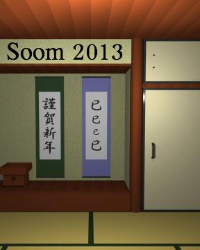 Soom 2013