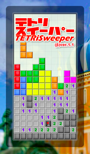 TETRISweeper