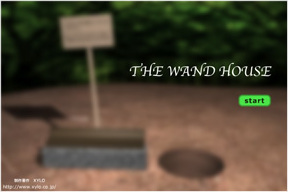 The Wand House