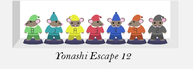 Yonashi Escape 12