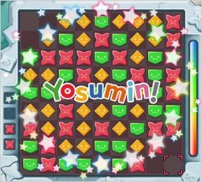 yosumin2.jpg