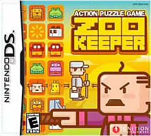 Zoo Keeper DS